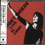 Click here for more info about 'The Pretenders - Viva El Amor'