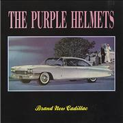 Click here for more info about 'The Purple Helmets - Brand New Cadillac'