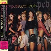 Click here for more info about 'The Pussycat Dolls - PCD'