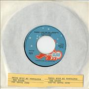 Click here for more info about 'The Quads - There Must Be Thousands - Jukebox'