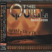 Click here for more info about 'The Quill - Voodoo Caravan - Sealed'
