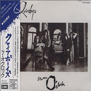 Click here for more info about 'The Quireboys - Seven O'clock'
