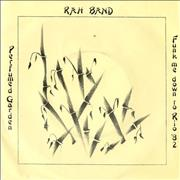 Click here for more info about 'The Rah Band - Perfumed Garden'