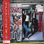 Click here for more info about 'The Ramones - Subterranean Jungle'