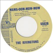 "The Rivingtons Mama-Oom-Mow-Mow USA 7"" vinyl Promo"
