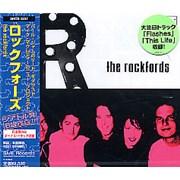 The Rockfords The Rockfords Japan CD album Promo