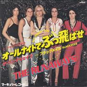 Click here for more info about 'The Runaways - All Right You Guys'