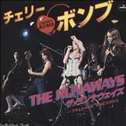 Click here for more info about 'The Runaways - Cherry Bomb - Second Issue'