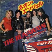 Click here for more info about 'The Runaways - Neon Angels On The Road To Ruin'
