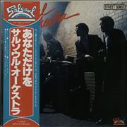 Click here for more info about 'The Salsoul Orchestra - Street Sense'