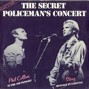Click here for more info about 'The Secret Policeman's Ball - The Secret Policeman's Concert'