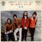 "The Seeds The Seeds Vol. 1 EP Japan 7"" vinyl"