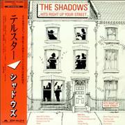 Click here for more info about 'The Shadows - Hits Right Up Your Street'
