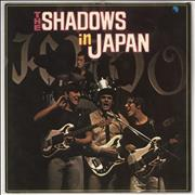 Click here for more info about 'The Shadows - The Shadows In Japan'