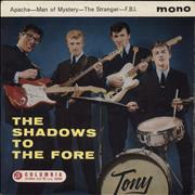 Click here for more info about 'The Shadows - To The Fore EP - Blue/Black label'
