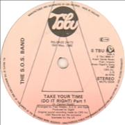 Click here for more info about 'The Sos Band - Take Your Time (Do It Right) - A-Label'