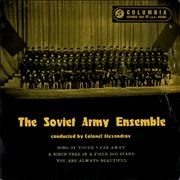 Click here for more info about 'The Soviet Army Ensemble - The Soviet Army Ensemble EP'
