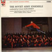 Click here for more info about 'The Soviet Army Ensemble - The Soviet Army Ensemble'
