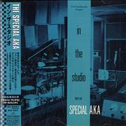 Click here for more info about 'The Specials - In The Studio With The Special AKA'