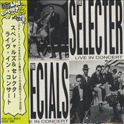 Click here for more info about 'The Specials - BBC Radio 1 Live In Concert'