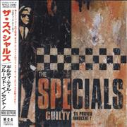 Click here for more info about 'The Specials - Guilty 'Til Proved Innocent!'