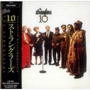 The Stranglers 10 - Ten Japan CD album Promo