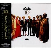 The Stranglers 10 - Ten Japan CD album