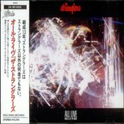 The Stranglers All Live And All Of The Night Japan CD album