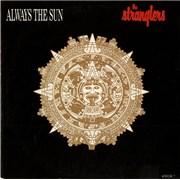 "The Stranglers Always The Sun Netherlands 7"" vinyl"