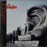 Click here for more info about 'The Stranglers - Aural Sculpture + Obi & Shrink'