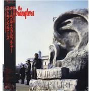 The Stranglers Aural Sculpture + Obi-Strip & Sealed Japan vinyl LP