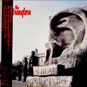 The Stranglers Aural Sculpture Japan vinyl LP Promo