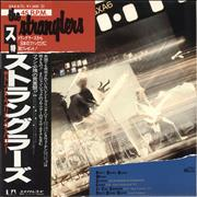 "The Stranglers Don't Bring Harry - EP Japan 12"" vinyl"