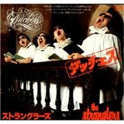 """The Stranglers Duchess Japan 7"""" vinyl"""