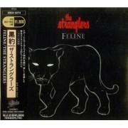The Stranglers Feline Japan CD album