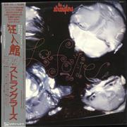 Click here for more info about 'The Stranglers - La Folie'