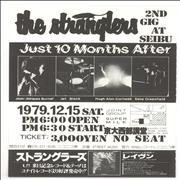 Click here for more info about 'The Stranglers - Live in Kyoto 1979 - Handbill & Ticket'