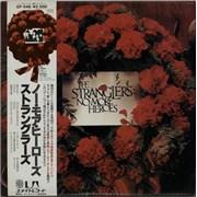 The Stranglers No More Heroes + Obi Japan vinyl LP Promo
