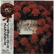 The Stranglers No More Heroes + Obi Japan vinyl LP