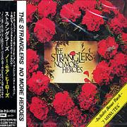 THE STRANGLERS Music Discography Of Rare Cds, CD Albums & THE