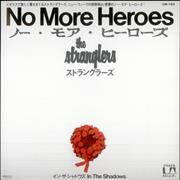 Click here for more info about 'No More Heroes'