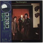 The Stranglers Rattus Norvegicus + Press Kit Japan vinyl LP Promo