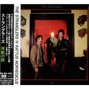 The Stranglers Rattus Norvegicus Japan CD album