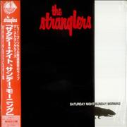 The Stranglers Saturday Night Sunday Morning Japan laserdisc
