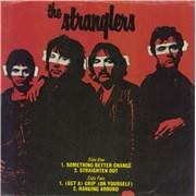 """The Stranglers Something Better Change - Pink + P/S USA 7"""" vinyl"""