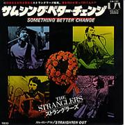 "The Stranglers Something Better Change Japan 7"" vinyl"