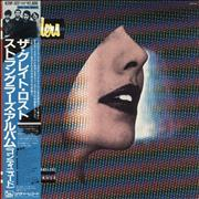 The Stranglers The Great Lost Stranglers Album [Continued] Japan vinyl LP