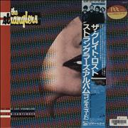 The Stranglers The Great Lost Stranglers Album [Continued] - Ex Rental Japan vinyl LP