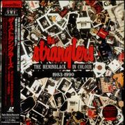 The Stranglers The Men In Black In Colour 1983-1990 Japan laserdisc