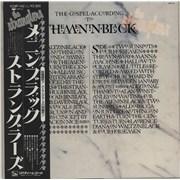 The Stranglers The Men In Black Japan vinyl LP